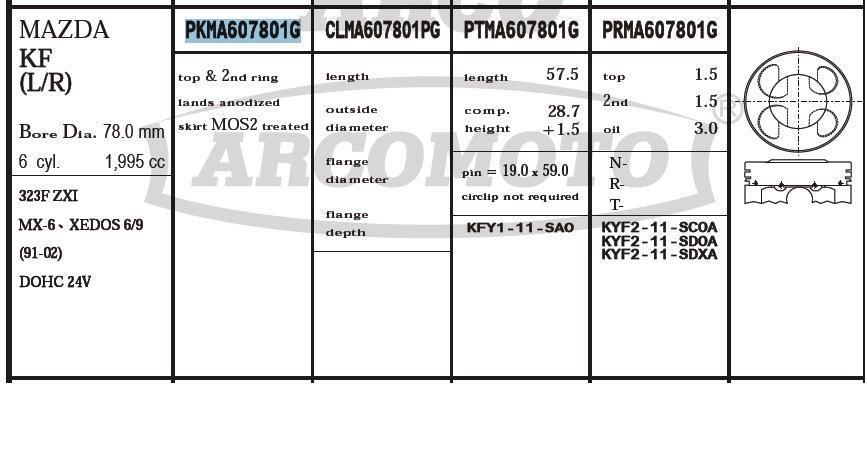 поршень (комплект на мотор), 2-й ремонт (+0,50)  PKMA607801G020