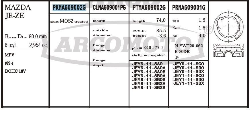 поршень (комплект на мотор), 2-й ремонт (+0,50)  PKMA609002G020