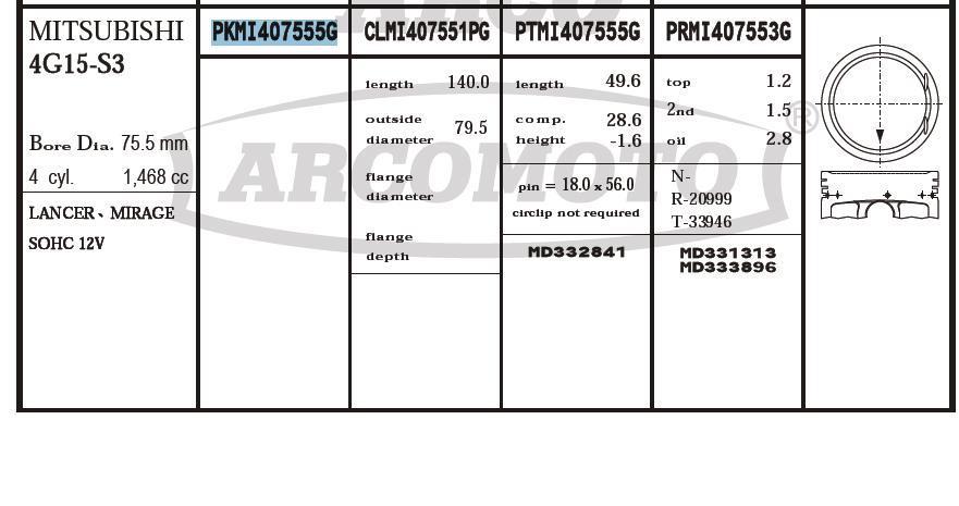 поршень (комплект на мотор), 2-й ремонт (+0,50)  PKMI407555G020
