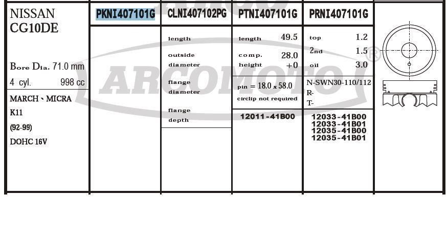 поршень (комплект на мотор), 2-й ремонт (+0,50)  PKNI407101G020
