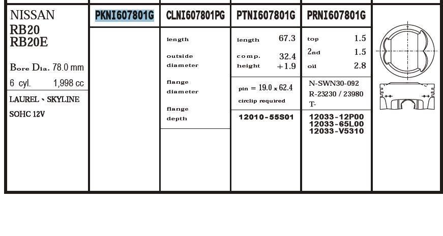 поршень (комплект на мотор), 2-й ремонт (+0,50)  PKNI607801G020
