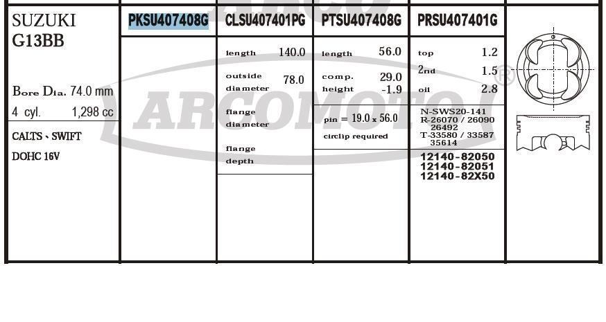 поршень (комплект на мотор), 2-й ремонт (+0,50)  PKSU407408G040