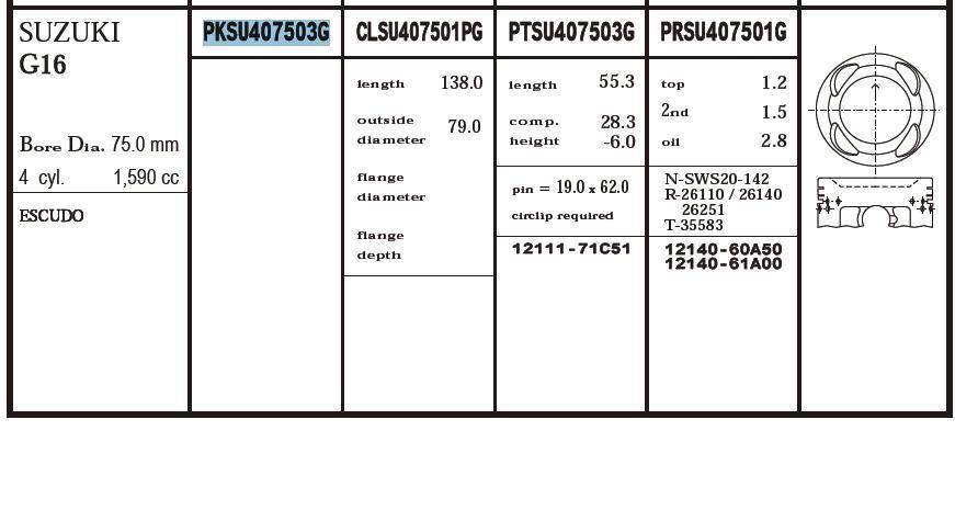 поршень (комплект на мотор), 2-й ремонт (+0,50)  PKSU407503G020