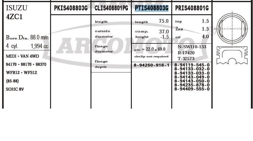 поршень (комплект на мотор), 2-й ремонт (+0,50)  PTIS408803G020