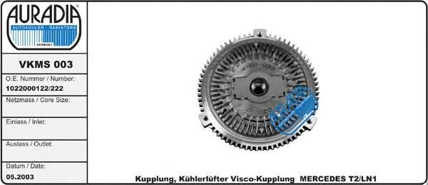 вискомуфта (вязкостная муфта) вентилятора охлаждения  VKMS003