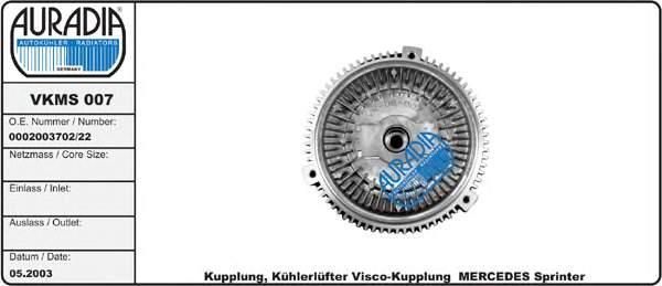 вискомуфта (вязкостная муфта) вентилятора охлаждения  VKMS007