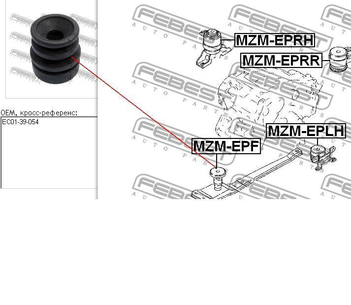 опора двигателя на mazda tribute 2.0 4wd (yf