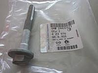 Болт кріплення амортизатора переднього MERCEDES A0019907700