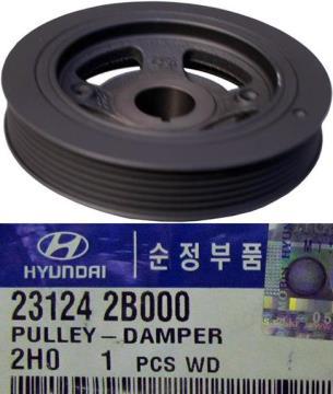 Фото: 231242B010 Hyundai/Kia