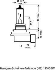 Лампочка галогенная, дальний/ближний свет OSRAM 64212