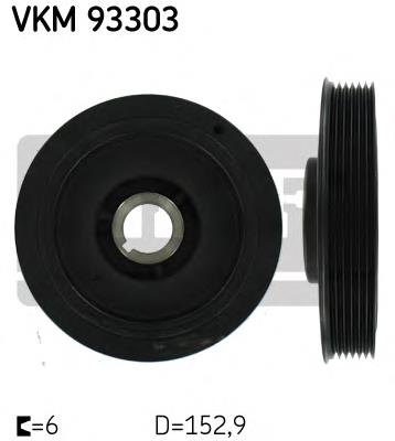 шкив коленвала  VKM93303