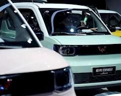Эксперт рассказал об электромобилях Hongguang Mini