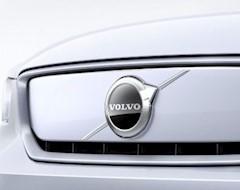 Volvo и Geely начнут совместно выпускать технологичные авто