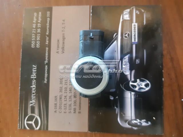 Датчик сигнализации парковки (парктроник) передний/задний центральный. mercedes. б.у оригинал. в наличии запчасти на разные модели мерседес.