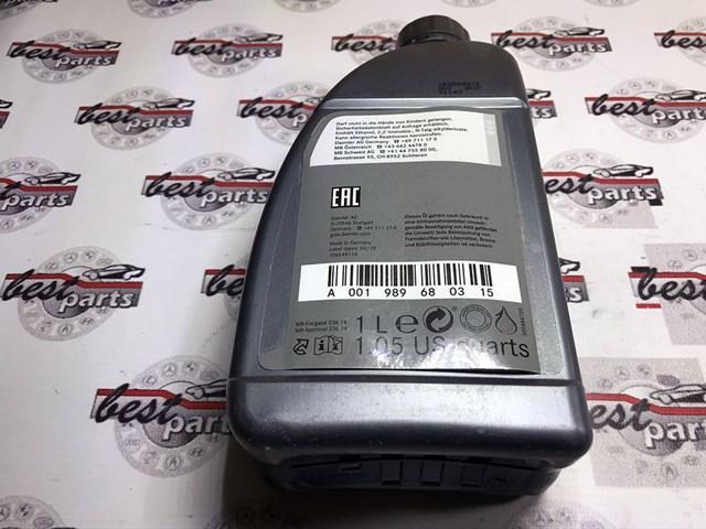 Масло коробки автомат (акпп) с допуском 236.14 (1л) mercedes 722.6