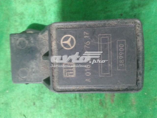 Датчик рівня кузова передній правий mercedes w220