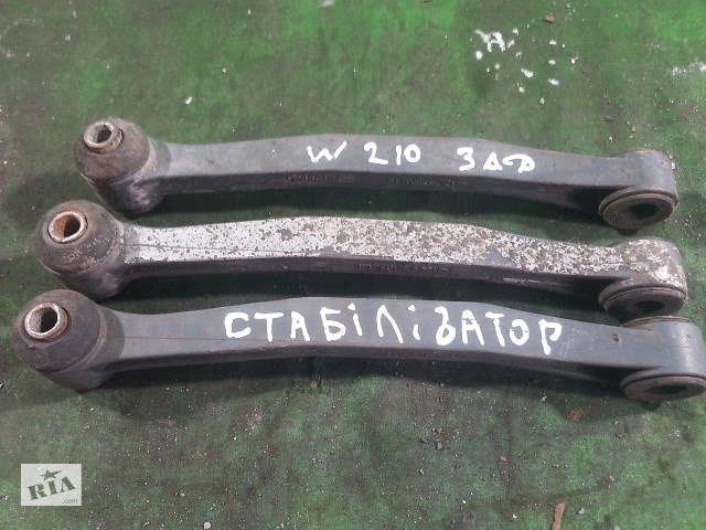 Стійка стабілізатора задня mercedes w210