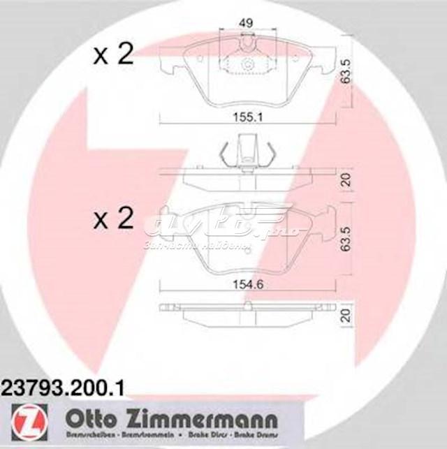 Передние bmw e60 2.0-2.5i