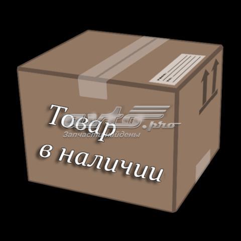 Топливный насос оригинал denso (сам насосик без колбы) есть варианты дешевле..../ есть колба в сборе/ есть сетка (* подробнее звоните, менеджер ответит на все ваши вопросы) с ув. avtonasosy.com.ua