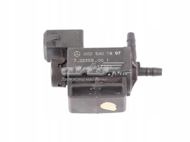 Переключающий клапан регулятора заслонок впускного коллектора