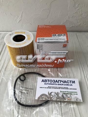 Фильтр масляный b13023 mazda 6 cx-7 mon 00- вкладыш