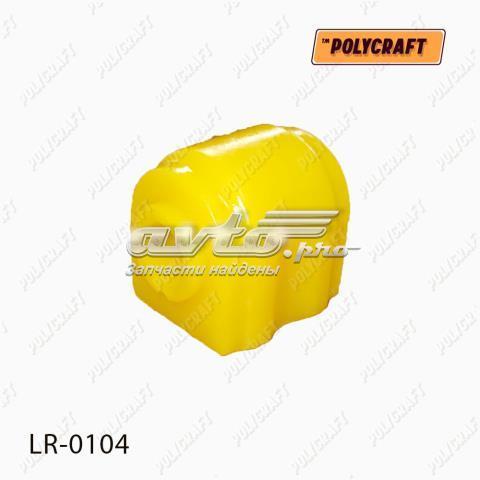 Поліуретанова втулка стабілізатора (заднього) d=21,5 mm. land rover discovery iii 2005-2009 land rover discovery iv 2010- lrsb-diiir lrsbdiiir lr015336 lr 015336 rgx500060 rgx 500060