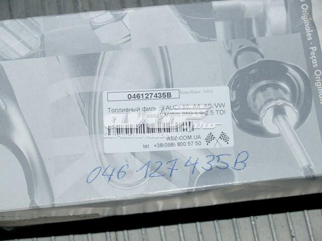Паливний фільтр audi 80, a4, a6, vw passat, volvo 850 1.9-2.5 tdi (пошкоджена упаковка)
