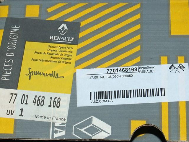 Renault megane 19  volvo 340 1.9d f8q комплект ремня грм
