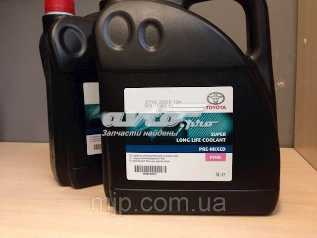 Бесплатная доставка ! антифриз 5l (розовый)  08889-80072.