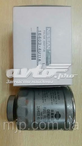 Бесплатная доставка! бонус через корзину! фільтр паливний 16403-4u11a.