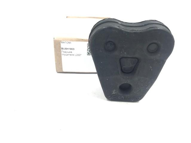 Бесплатная доставка! бонус через корзину! подушка кріплення глушника (задня) bush1903 mb548707..