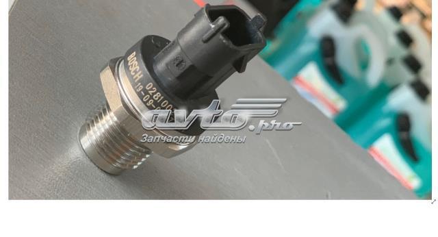 Датчик давления топлива ( э аналог ціна 1100 грн)