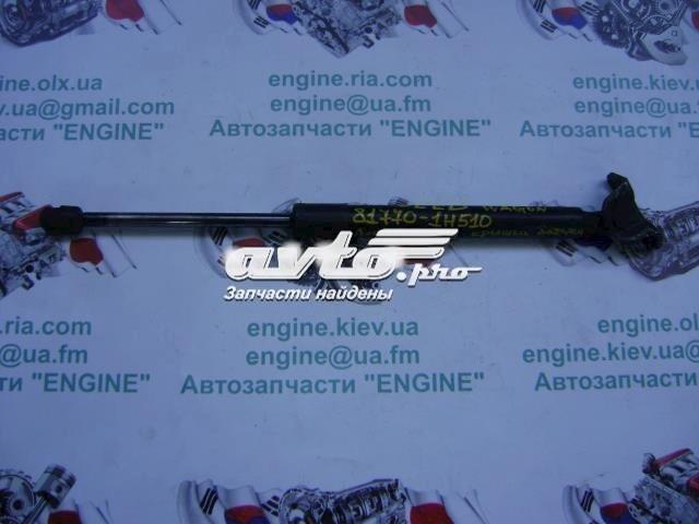 Амортизатор крышки багажника левый kia ceed (wagon)