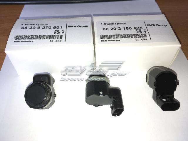 Датчик парковки (66209139868 / 66209270501) bmw 5-series (e60lci f07 f10 f11), 6-series (f06 f12 f13), 7-series (f01 f02), x5 (e70), x6 (e71)