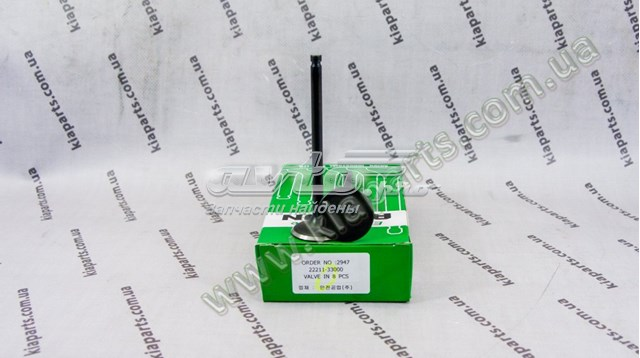 Клапан впускной sonata trajet santa fe h-1 magentis joice sorento 2.4l (цена действительна при регистрации и заказе на сайте kiaparts.com.ua)