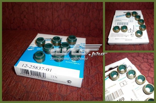 Сальник клапана (маслосъемный), впуск/выпуск, комплект на мотор
