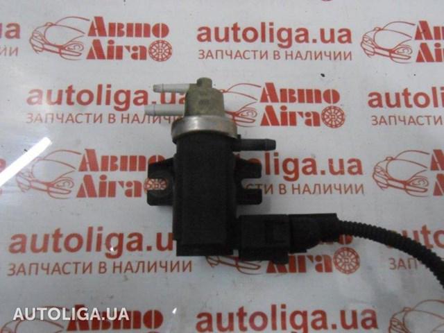 Клапан электромагнитный (вакуумный)