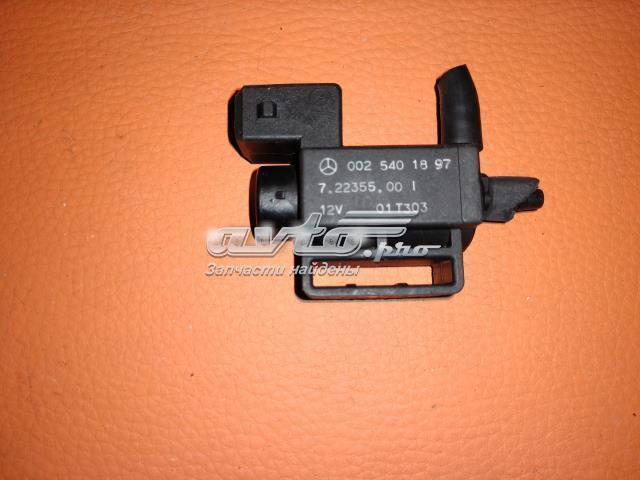 Переключающий клапан регулятора заслонок впускного коллектора 45/63 74 77*2 78
