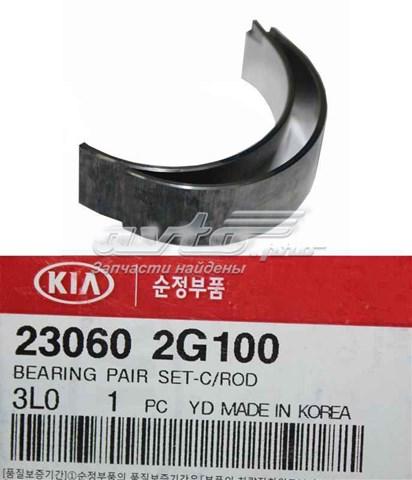 Bosch 09412 Premium Spark Plug Wire Set
