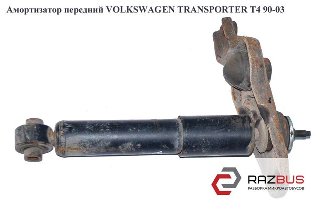 Передние стойки транспортер т4 допуск масла транспортера т5