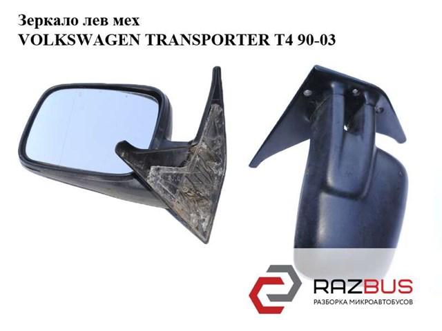 купить элемент зеркала фольксваген транспортер т4