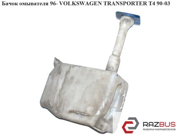 Транспортер т4 стеклоомывателя транспортеры зерна транспортеры для зерна