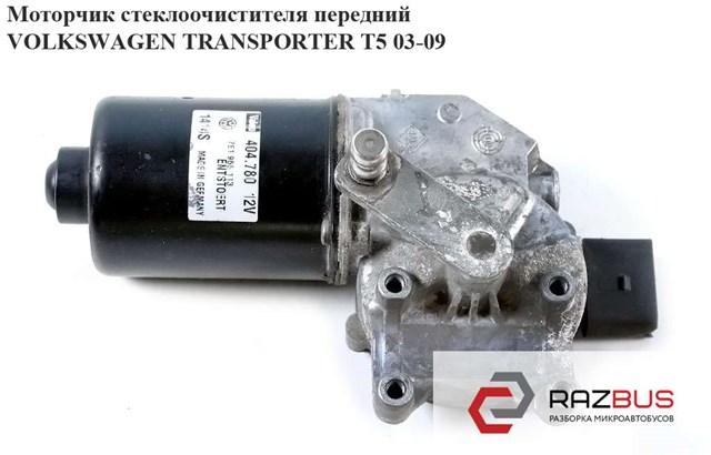 Мотор стеклоочистителя фольксваген транспортер телефон каневского элеватора