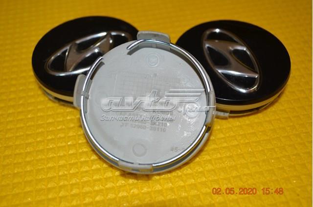 Hyundai/kia колпак колесного диска (черный) оригинал