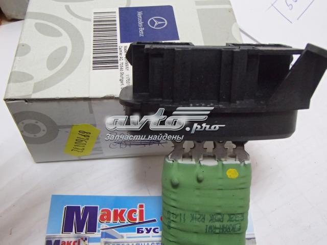 Резистор (сопротивление) вентилятора печки (отопителя салона)