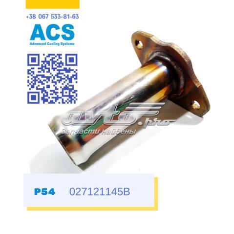 Р54тройник (патрубок) системы охлаждения vag 1.9,volkswaggen 027121145b  номер для заказа р54  оригинальный номер 027121145b. для авто: audi -80, 100, a6. vw - golf. изготовлен из нержавеющей стали. автозапчасти с гарантией. украинский производитель - брендacs. заказывайте на сайте https://cooling.com.ua/ или по тел067 577 09 29  отлично соединяется с силиконовыми и резиновыми патрубками.  нужна деталь?не нашли у нас? отправьте нам запрос с указанием оригинального номера и мы изготовимпод заказ пооптимальной цене в сжатые сроки.  интересуетоптилипартнерство? звоните - заказывайте специальное предложение