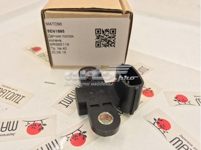 Распродажа, бешеные скидки датчик положення (оборотів) колінвалу sen1885 mr985119