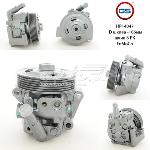 Новый насос гур ford mondeo 2007-,ford s-max 2006-,ford galaxy 2006-