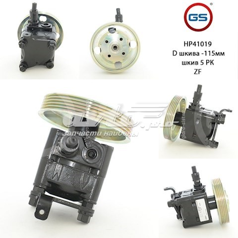 Новый насос гур volvo v70 ii 2000-,ford s-max 2006-,ford mondeo 2007-,volvo s80 ii 2006-,volvo xc70 / xc70 cross country 1997-,volvo xc 60 2009-