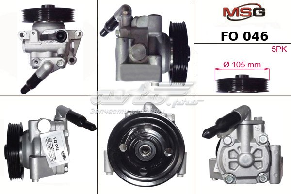 Насос гур новый ford focus s-max 2006-,ford galaxy 2006-,ford mondeo iv 2007-, volvo xc 70 2007-